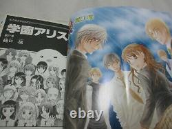 UPS Courier 3-7 Days to USA. Gakuen Alice Vol. 1-31+Fan Book 2 Set Japanese Manga