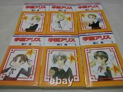 UPS Delivery Gakuen Alice Vol. 1-31+illustration+Fan Book 2 34 Set Japanese Manga