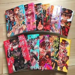 (Used) Iro Aida manga Jibaku Shonen / Toilet-Bound Hanako-kun vol. 1 11 Set