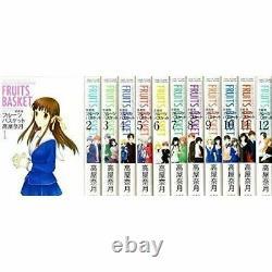 Used Manga Fruits Basket Favorite book VOL. 1-12 Comics Complete Set Japan