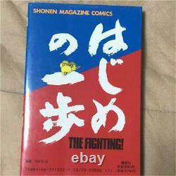 Used Manga Japanese Hajime No Ippo Comic Book Vol. 1-126 Fighting Spirit all set