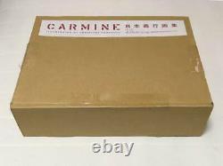 (Used) YOSHIYUKI SADAMOTO Complete Art Set CARMINE Book Evangelion FLCL 2009