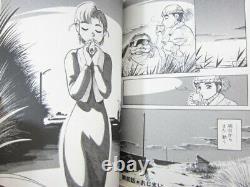 YOKOHAMA KAIDASHI KIKOU Kiko Comic Complete Set 1-14 HITOSHI ASHINANO Book KO